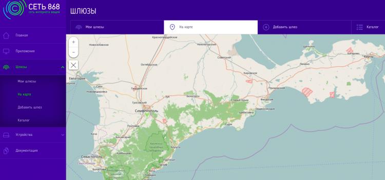 Первая сеть 868 в Крыму