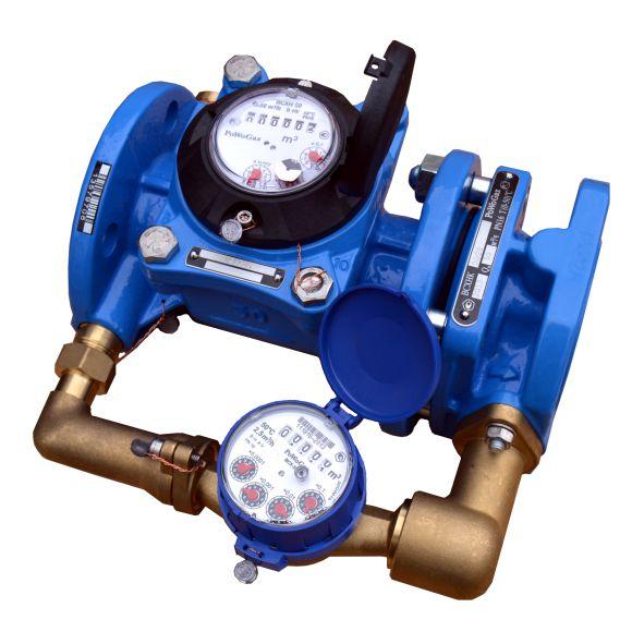kombinirovahhyi shetchik holodnoy vody apator vshnk 150 40