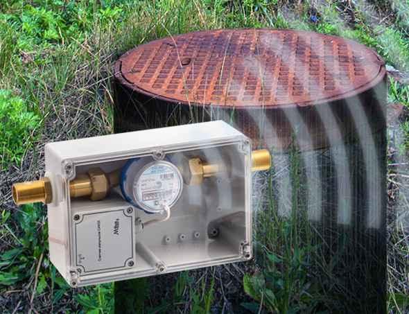 shetchik holodnoy vody betar 20 d s radiokanalami 5
