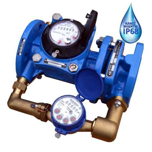 kombinirovannyi schetchik holodnoy vody apator vshnkd 100 20 s impulsnum vuhodom ip68