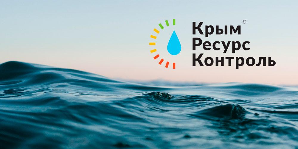 krk logo water